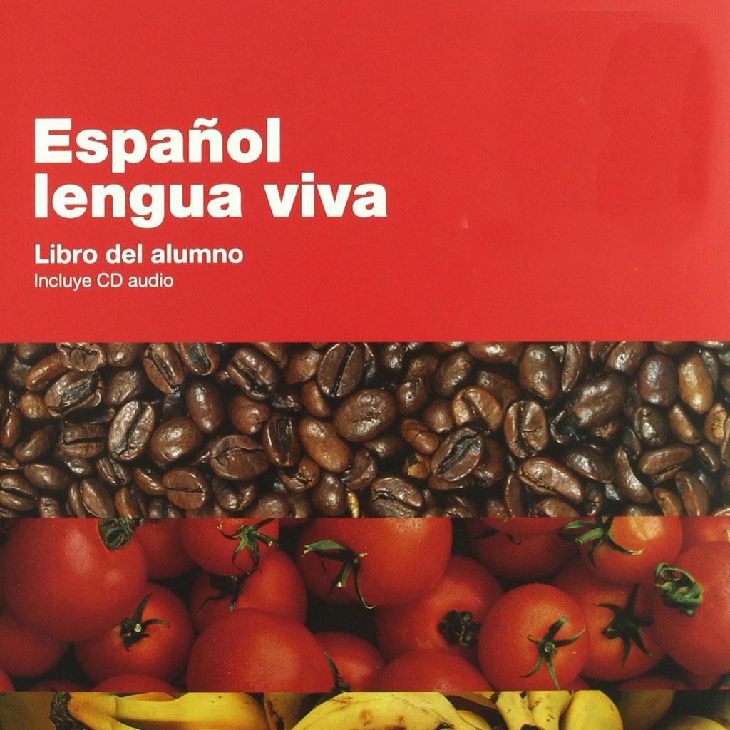 Испански