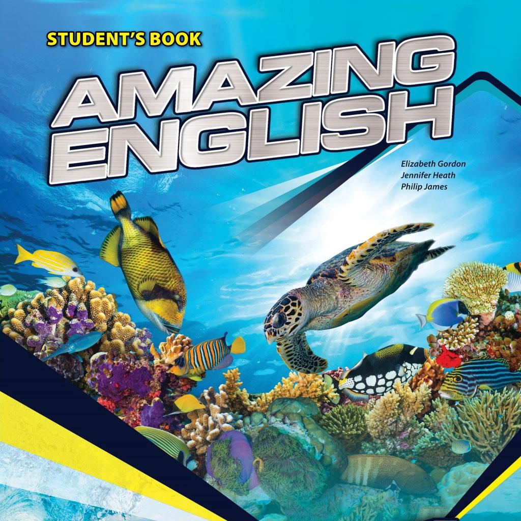 Английски
