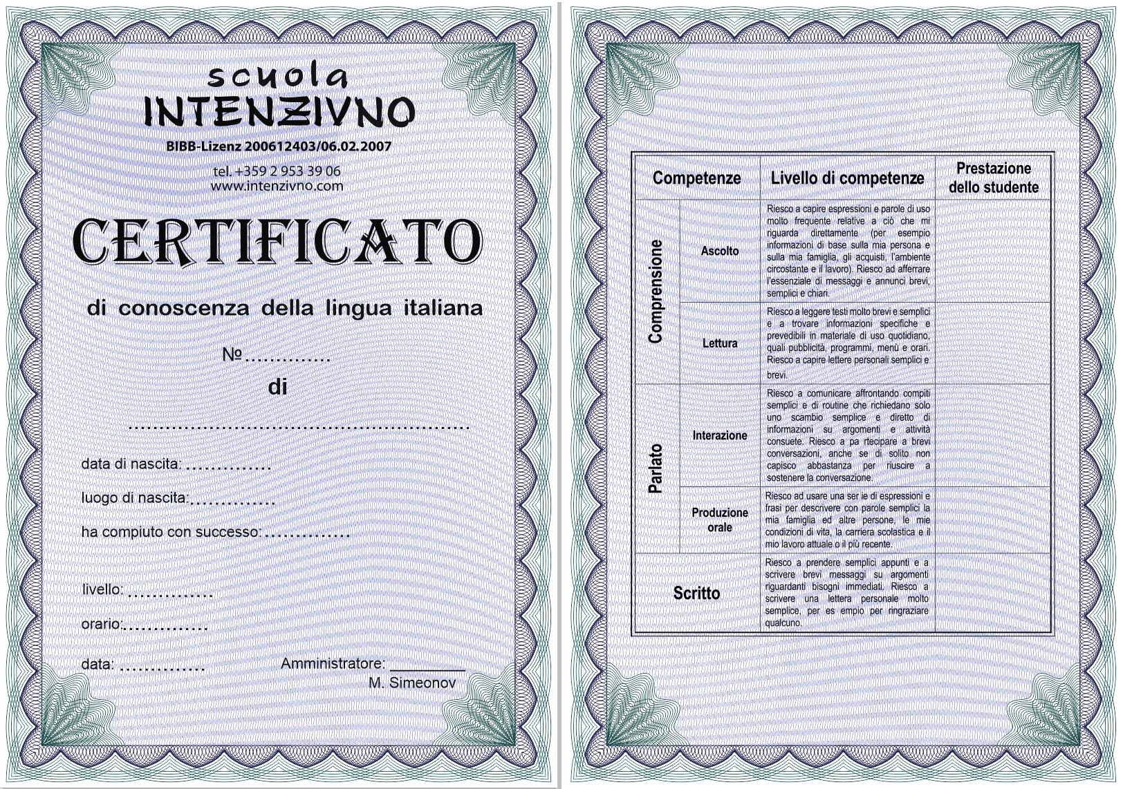 Снимка на сертификат по италиански език